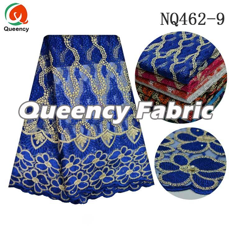 Royal Blue Cotton Netting