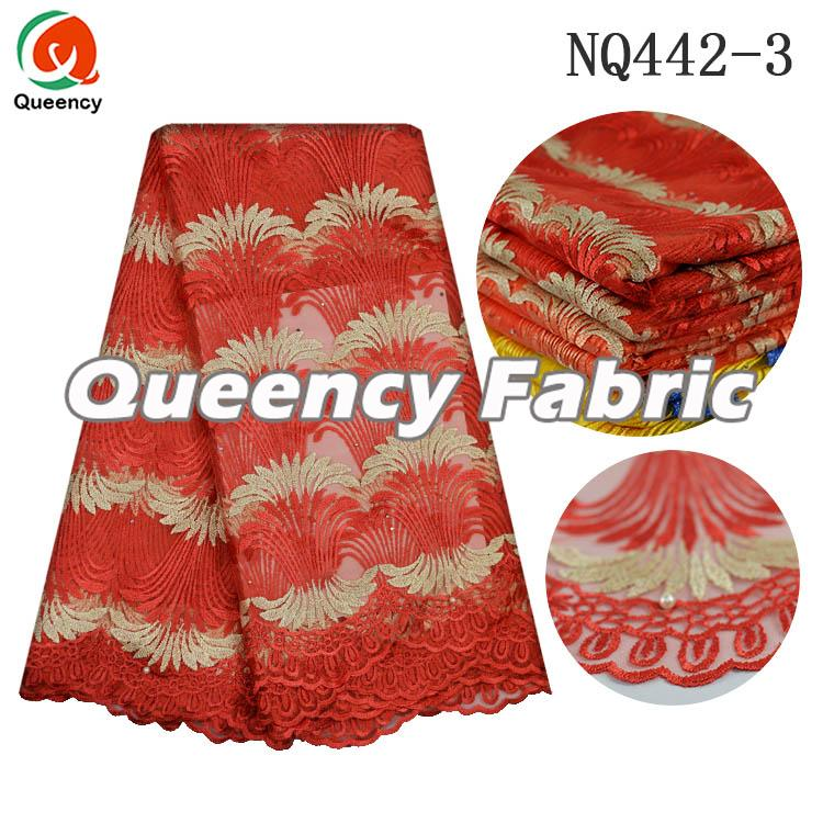 Coral Wholesale French Dubai Lace