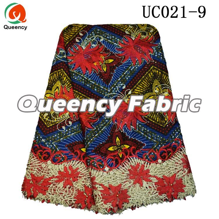 African Print Wax Lace Fabric
