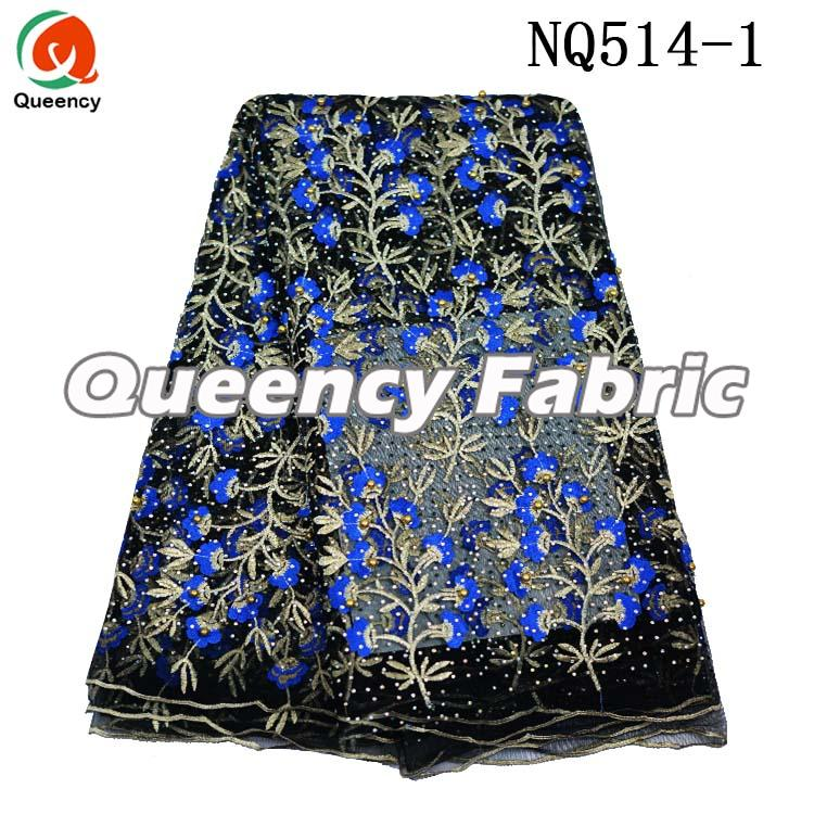 African Lace Fabric French