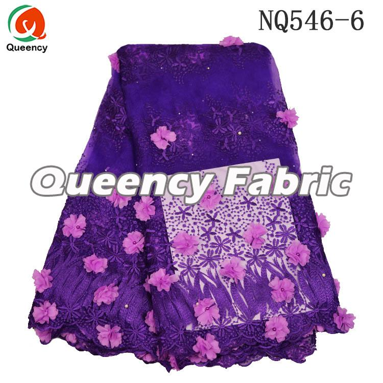 Purple African Tulle Applique Lace Fabric