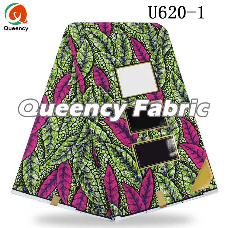 African Prints Ankara Fabric