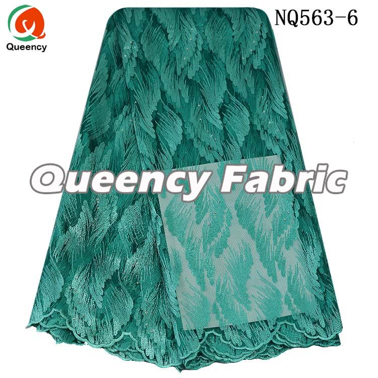 African French Net Lace Fabric