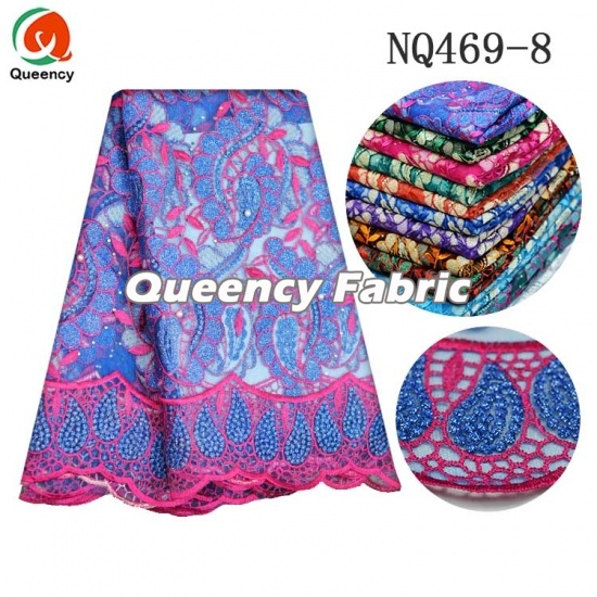 Soft Cotton Colorful Tulle Lace Nigeria Fabric