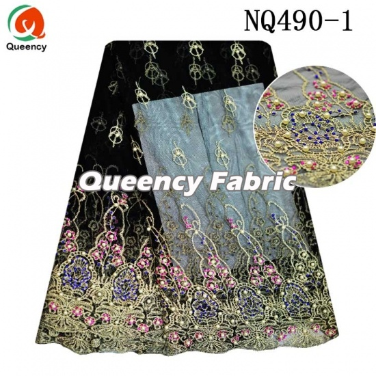 Nigeria French Fabric Lace Heavy Beaded Colorful Enbroidery