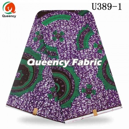 African Printing Cotton Ankara Fabric
